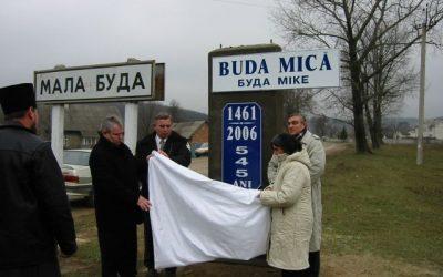 Marcarea originii etnice şi a vechimii unor sate şi biserici – monumente istorice ale românilor din Ţinutul Herţa