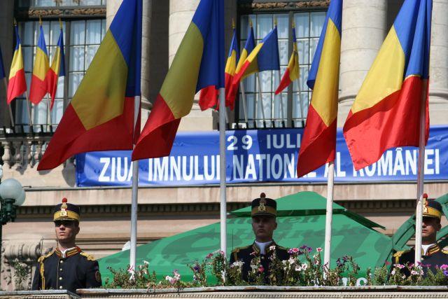 FOTO: Ziua Imnului Naţional al României